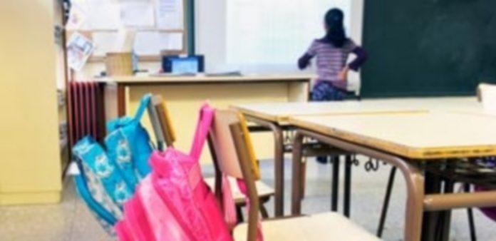 El Portal de Educación ofrece información del proceso de admisión. / Kamarero