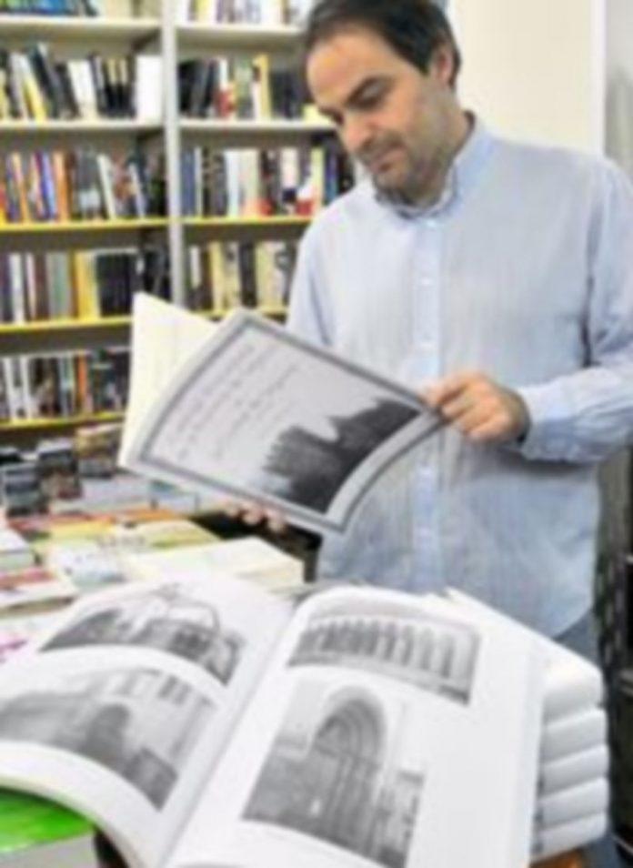 El Catálogo Monumental de Segovia ha sido publicado por Derviche