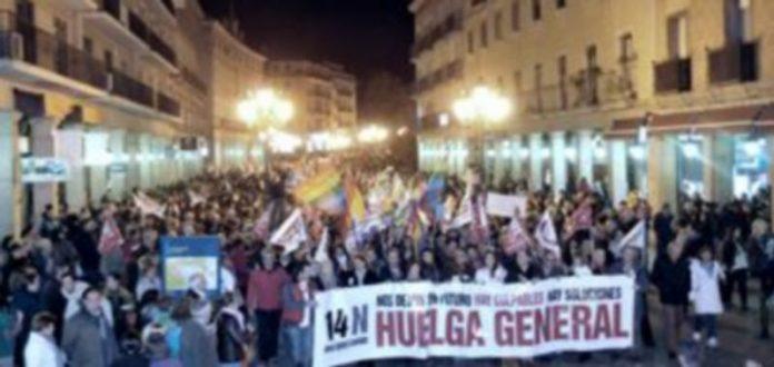 La cabecera de la manifestación de ayer