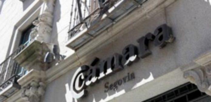 Sede de la Cámara de Comercio de Segovia