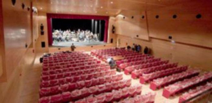 Imagen del Auditorio Menéndez Pidal