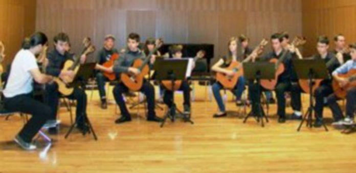 La primera de las actuaciones estará a cargo del Aula de Guitarra del Conservatorio Profesional de Segovia. / El Adelantado