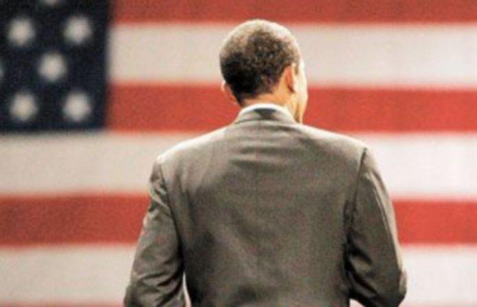 La autoridad del presidente de EEUU