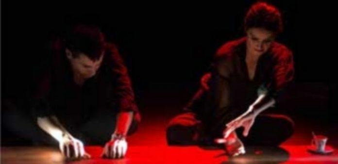 La compañía de Mónica de la Fuente interpretó 'Rasa y Duende'