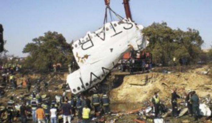 El accidente de la aeronave