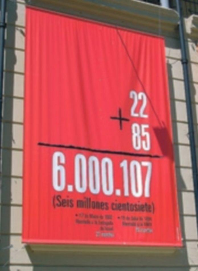 Una pancarta recuerda a las víctimas del atentado contra la AMIA