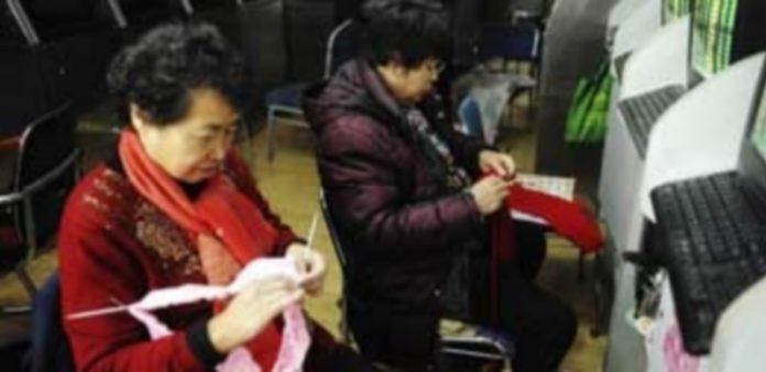 Dos inversoras hacen punto en una agencia de corredores de Qingdao