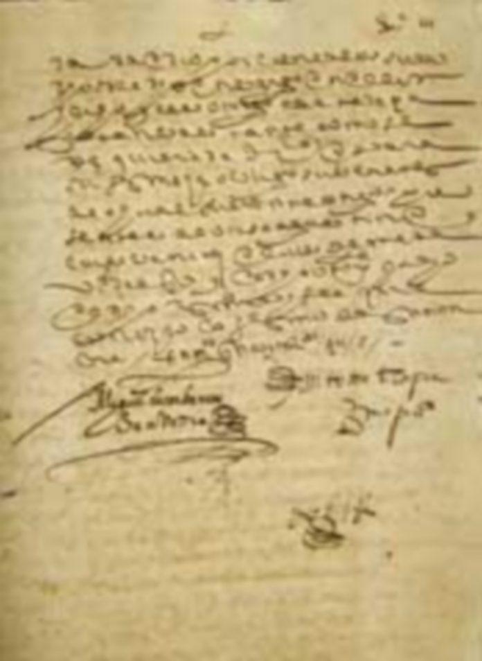 La obra 'Autógrafos de Miguel de Cervantes Saavedra' explora la caligrafía del autor de 'El Quijote'. / Agencias