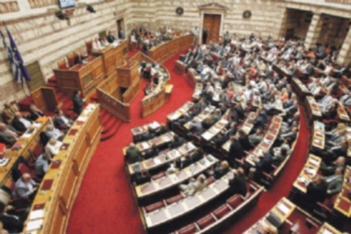 El Parlamento de Grecia durante una de sus sesiones parlamentarias. / EFE