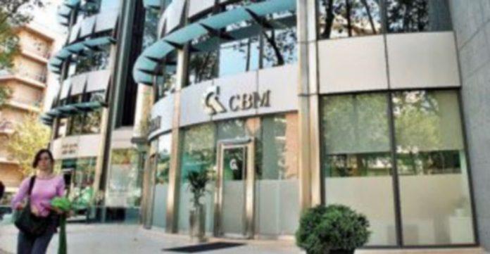 Fachada de la clínica Emece de Barcelona
