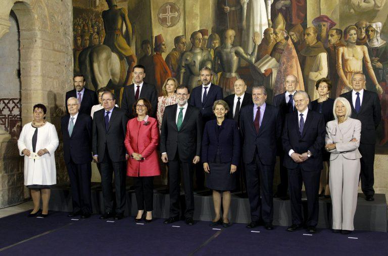 Galería fotográfica Premios Alfonso X el Sabio