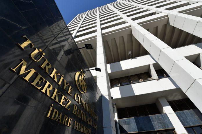 Vista del Banco Central turco en Ankara (Turquía).